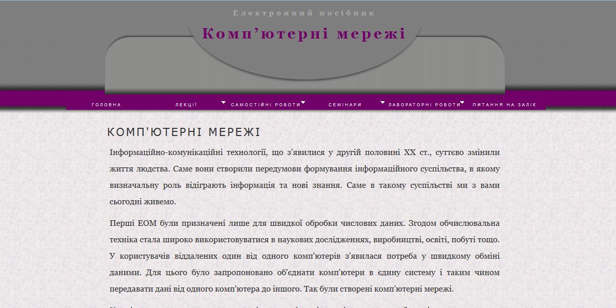 km.ptngu.com