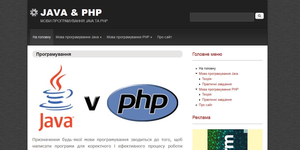 javaphp.ptngu.com