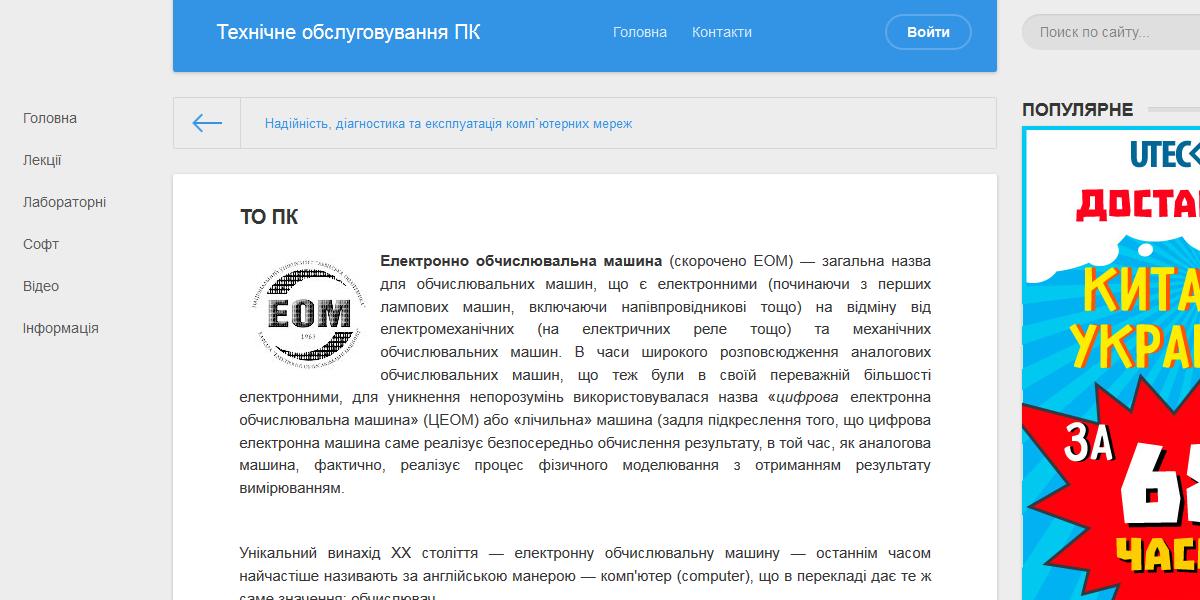 rdmcn.ptngu.com