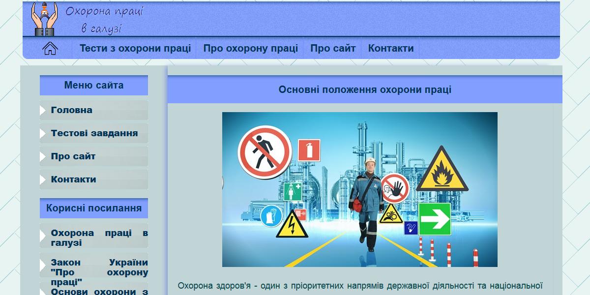 security.ptngu.com